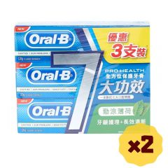 Oral-B - Pro-Health Gum care + Long Lasting Fresh (120gx3) x2 b01220_2