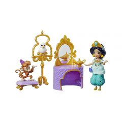 Hasbro - Disney - Princess Royal Jasmine Golden Vanity Set B7164AS01