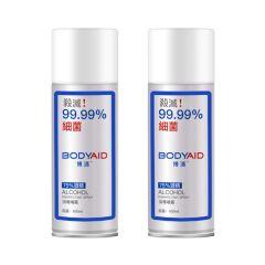 BODYAID - Alcohol Disinfectant Spray 450ml BA070006