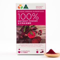 Beanie - 100% Freeze Dried Australian Beetroot Powder (All-natural 14 sachets) BEBG003
