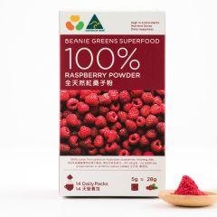 Beanie - 100% Freeze Dried Australian Raspberry Powder (All-natural 14 sachets) BEBG007