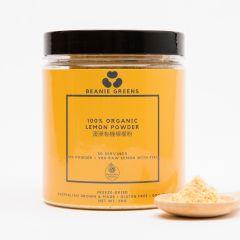 Beanie - 100% Australian Organic Lemon Powder (30 days) BEBG207