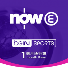 https://redeem.theclub.com.hk/pub/media/catalog/product/n/o/now_e_bein-sports-1month-pass_jun_1.jpg