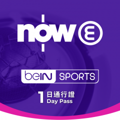 https://redeem.theclub.com.hk/pub/media/catalog/product/n/o/now_e_bein-sports-day-pass_jun_1.jpg