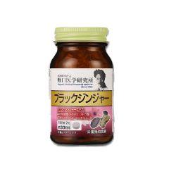 野口 - 櫻花黑薑養宮丹 (1盒) [美膚養顏 暖宮減重]