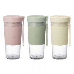 Bruno - USB Cordless Blender BHK249 (3 Colors) (Ivory/Green/Pink) BHK249-all