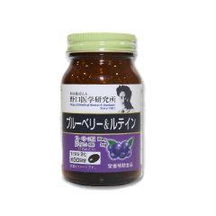 野口 - 藍莓葉黃素護眼素 (1盒) 藍莓素160mg+葉黃素3mg+魚油 [養眼護眼 消除眼疲勞]