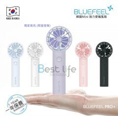 BlueFeel Mini Head Fan Pro One Year Warranty BLUEFEELALL