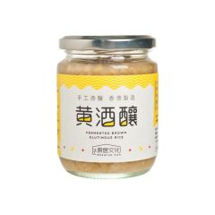 Brewing Man - Homebrew Glutinous Rice Wine 240g BM-EP8BM01