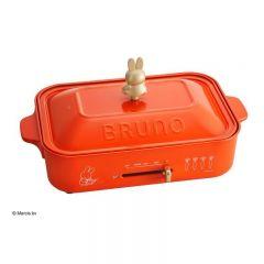 BRUNO - Miffy 限定多功能電熱鍋 (橙色) - BOE059-BRR BOE059-BRR