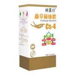 補益坊 - 蟲草菌絲體Cs-4 90粒 BR00037