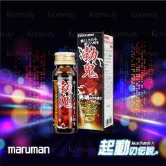 maruman - 勃鬼 (1盒) [助快速起動、提高持久力] BS001