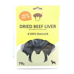 Biopet - Dried Beef Liver 70g BTD-105