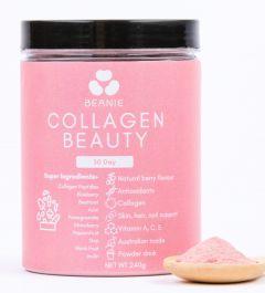 Australian Collagen Beauty Powder - 12 Superfood Blends - Formula N (240g) BU002