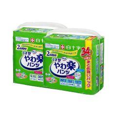 [原箱優惠] 日本喜舒樂成人輕柔紙尿褲 (薄裝) x3包