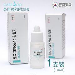 CareSoo-Specify Liquid 10ml (1pc) CareSoo_HeyoLiq10ml