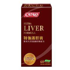 CATALO 特強護肝寶 60粒