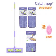 Catchmop - 韓國神奇抹布 地板清潔組合 │ 專利新概念倒勾抹布 Catchmop_floor_02