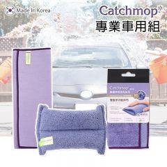 Catchmop - 韓國 神奇抹布 專業車用清潔組合│ 專利新概念倒勾抹布 Catchmop_ProfCar