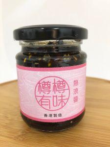 樽樽有味 - Homemade Sauce Bundle (Any 5 Bottles)
