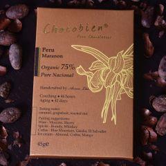 Chocobien Chocolatier - 75%秘魯Maranon朱古力 CC-0001