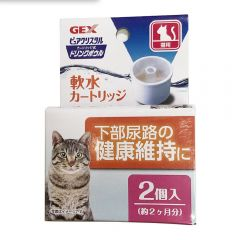 GEX - Japan Pure Crystal Drink Bowl for Cat Filter (2 pcs) CDCB169M055