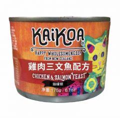 KAIKOA - 紐西蘭雞肉&三文魚成貓罐頭 (無殻物配方) [簡體字版] (85g / 175g)