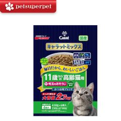 NISSHIN-PET Caratmix Cat Food (Hairball Control) (For 11 years old) - 2.7kg (450g*6 pack) CDF11M200
