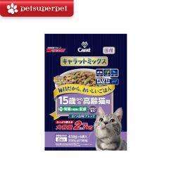 NISSHIN-PET Caratmix Cat Food (Kidney Health) (For 15 years old) - 2.7kg (450g*6 pack) CDF15M280