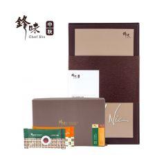 (預售) 鋒味 - 月餅 8 粒裝 + 曲奇禮盒 Chefbundle2