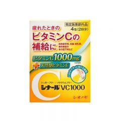 Cinal - Vitamin C 1000mg 4pcs CIN354