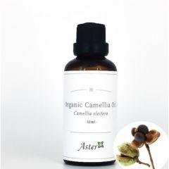 Aster Aroma Organic Camellia Oil (Camellia oleifera) - 50ml CL-010030100O