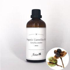 Aster Aroma Organic Camellia Oil (Camellia oleifera) - 100ml CL-010040050O