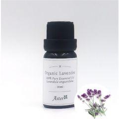 Aster Aroma Organic Lavender Essential Oil (Lavandula angustifolia) - 10ml CL-020250010O