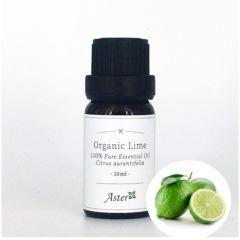 Aster Aroma Organic Lime Essential Oil (Citrus aurantifolia) - 10ml CL-020280010O