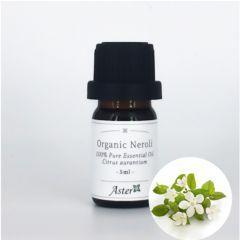 Aster Aroma Organic Neroli Essential Oil (Citrus amara) - 5ml CL-020350010O