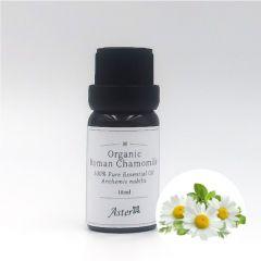 Aster Aroma Organic Roman Chamomile Essential Oil (Anthemis nobilis) - 10ml CL-020420010