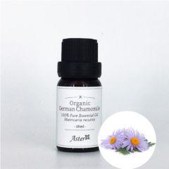 Aster Aroma Organic Chamomile German Essential Oil (Chamomilla recutica) - 10ml CL-020440010