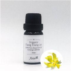 Aster Aroma Organic Ylang Ylang 1st Essential Oil (Cananga odorata) - 10ml CL-020600010