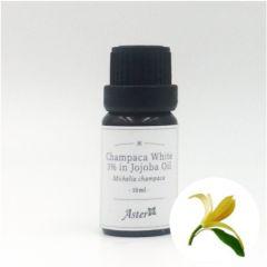 Aster Aroma 3% White Champaca Absolute (Michelia champaca) in Organic Jojoba Oil (Simmondsia chinensis) - 10ml CL-020660010