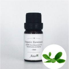Aster Aroma Organic Ravensara Essential Oil (Ravensara aromatica) - 10ml CL-030030030