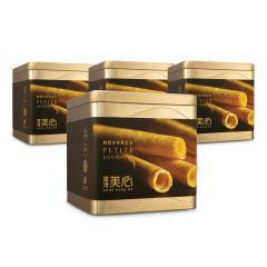 (Voucher)MX - Assorted Petite Eggroll CNY-GL019