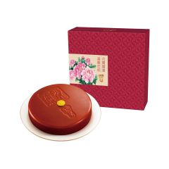 CNY-SS001 (Voucher)Super Star - Chinese Pudding