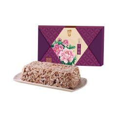 CNY-SS005 (Voucher)Super Star - Shredded Taro Cake