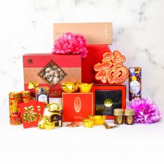 Gift Hampers HK - CNY Happiness CNY180012