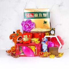 Gift Hampers HK - 恭喜發財 CNY180013