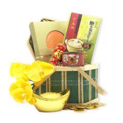 The Gift - CNY HAMPER 21002 CNY21002