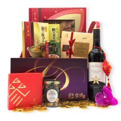The Gift - CNY HAMPER 21010 CNY21010