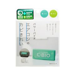 Power BIO - [Made in Japan]Deodorant Anti-mold Box (for air conditioner)COG02
