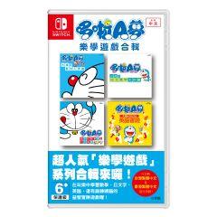 Nintendo Switch Game Software – Doraemon Study Collection (CHT) CR-4125881-O2O